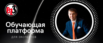 Logo of Обучающая платформа bz3